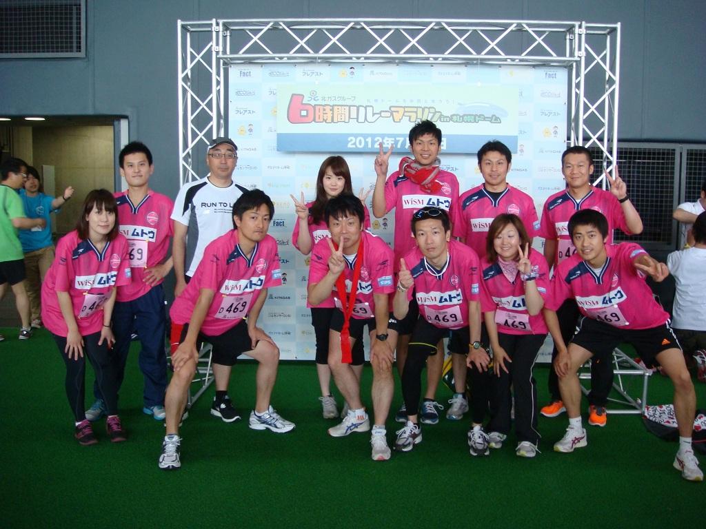 株式会社ムトウ様リレーマラソンチーム