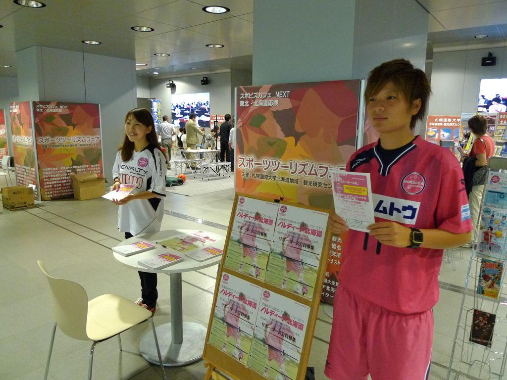 サポーター募集を呼びかける高橋李奈選手
