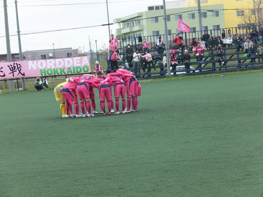 北海道女子サッカーリーグ 開幕戦