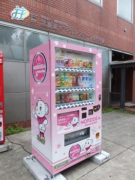 ノルディーア北海道イメージキャラクター、ディーアちゃん自販機!
