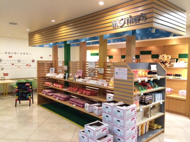 白老たまごの里 マザーズ 札幌上野幌店。明るくキレイでかわいい店内。新鮮なたまごが並びます。