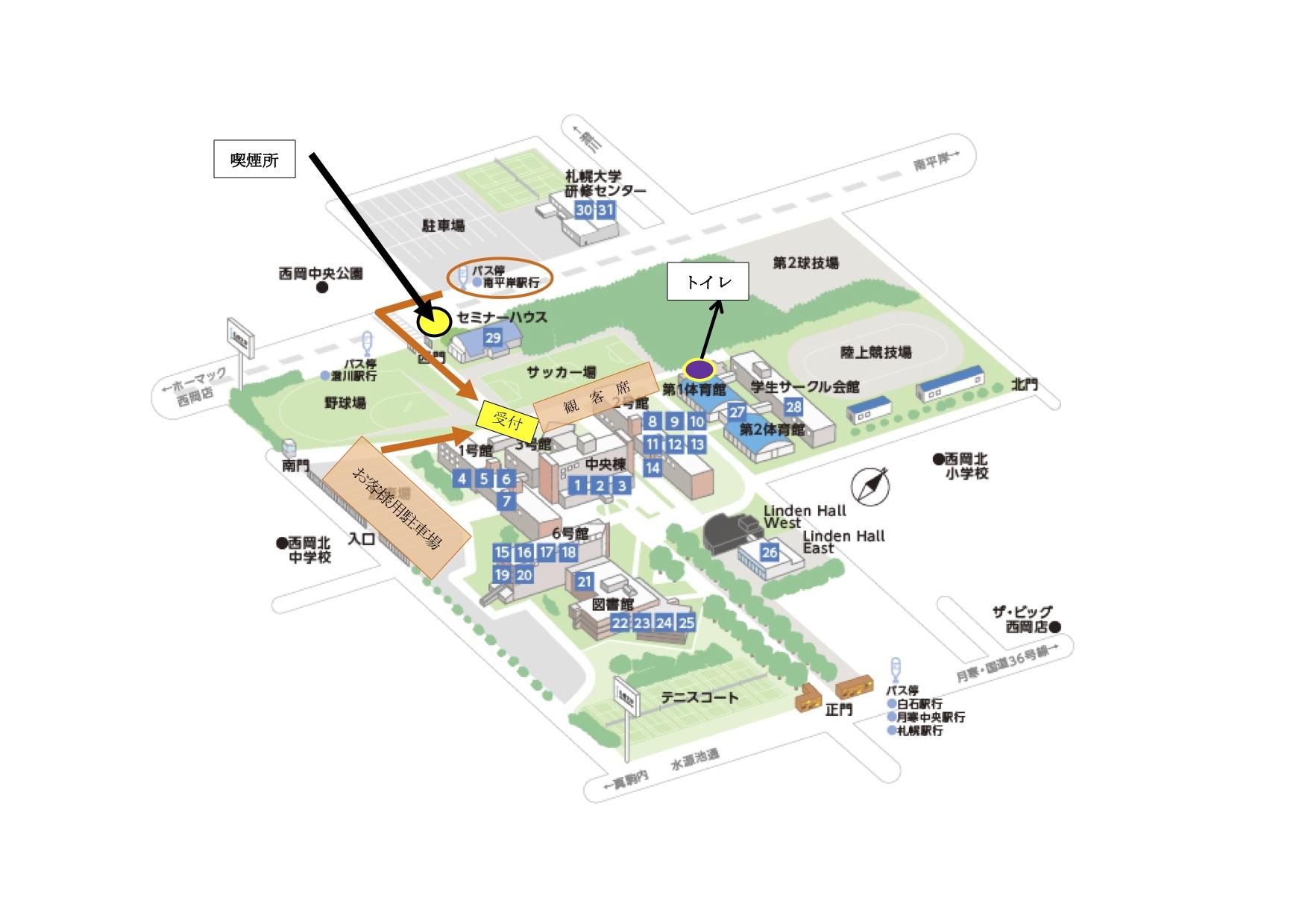 札幌大学マップ