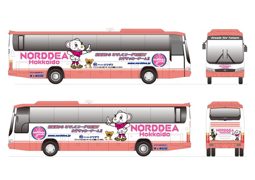 球団専用バス